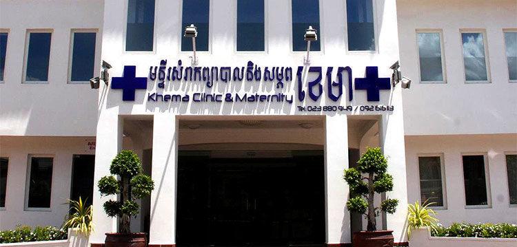 Échographie au Cambodge - Khema Clinic - Phnom Penh Cambodge