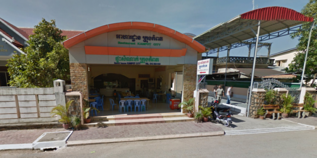 Cheap Guest House Kampot City Cambodia
