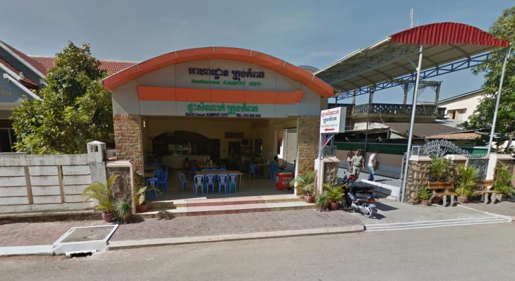 Guest House pas chère à Kampot City Cambodge