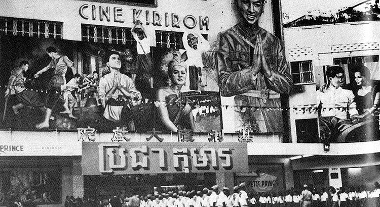 Cambodge - Acheter des films, séries ou jeux vidéos