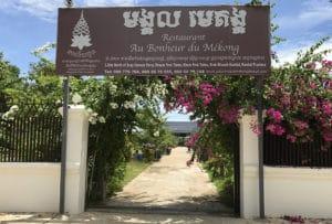 Entrée Parking Au Bonheur du Mekong