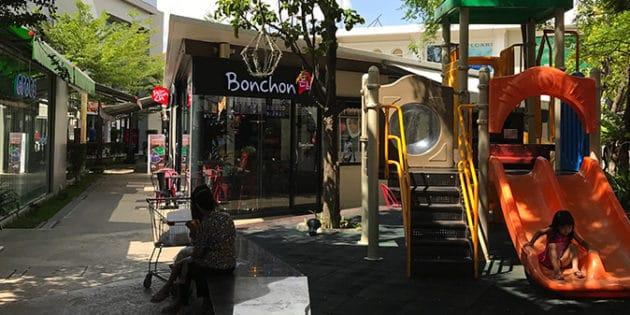 TK avenue - Aire de jeux pour enfants